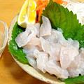 釣魚料理  スズキのアライ