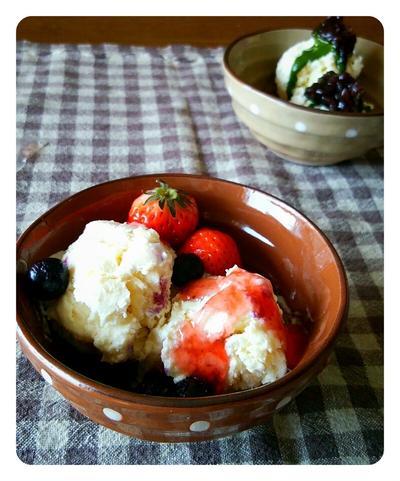 濃厚!お豆腐チーズアイス☆ワンボウルで簡単~♪【とってもおすすめです】あとカープ男子の嫁