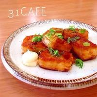 節約食材をごちそうに!豆腐の照り焼きレシピ