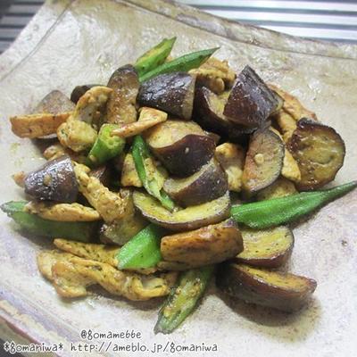 ★GABAN クミン&香菜 de 豚肉となすオクラのスパイス炒め 作ってみましたぁ♪