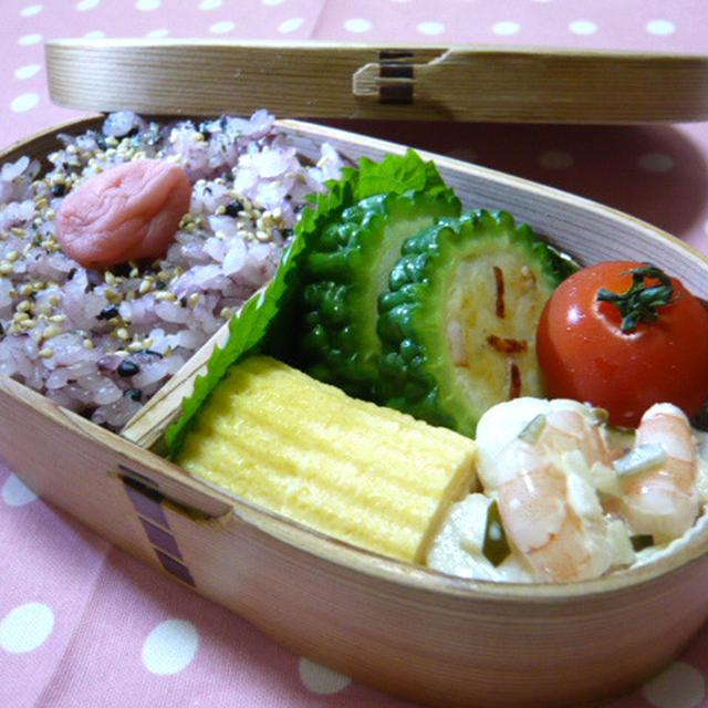 ゴーヤのポテト詰めのお弁当☆+゜