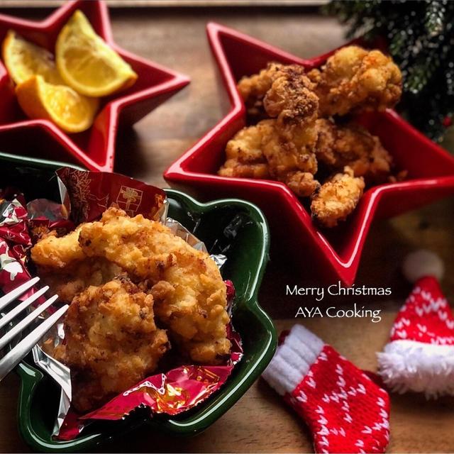 料理中冷え性対策!とクリスマスにもオススメ、ザクザクフライドチキン