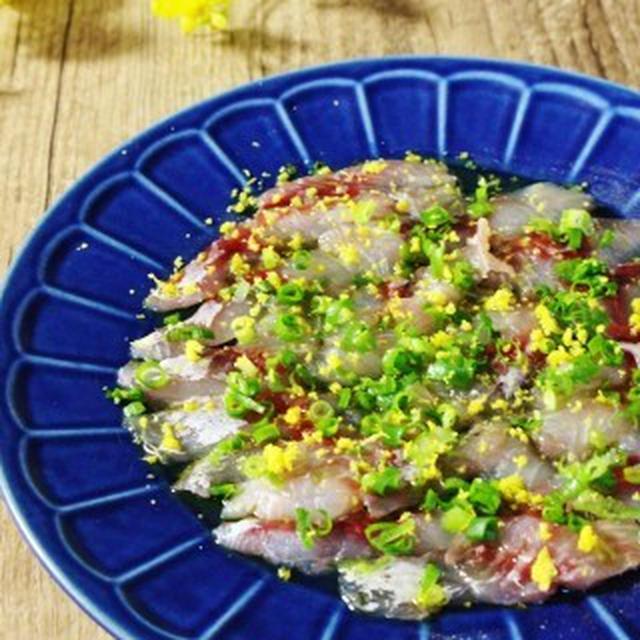 白身魚のレモン風味カルパッチョ