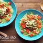 栄養満点のチリコンカンでタコライス!!と、今日のレシピ