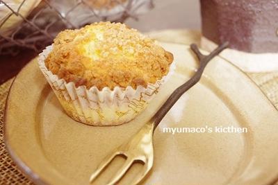 リンゴジャムのシナモンクランブルケーキ