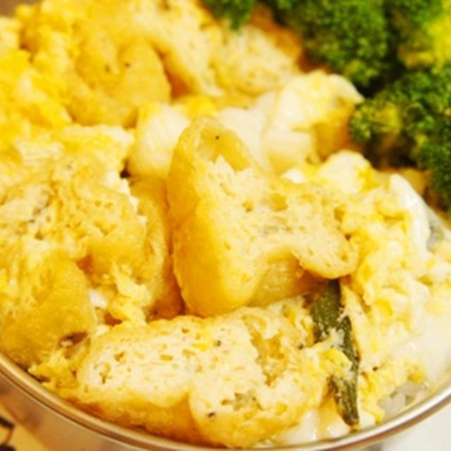 世紀末弁当救世主伝説、ふんわりがんもの卵とじ丼……汁だく一丁弁当。。。