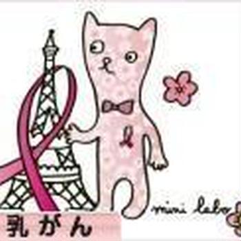 01_乳がんの疑い