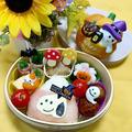 生ハム♡スヌーピーonおにぎり弁当 by とまとママさん
