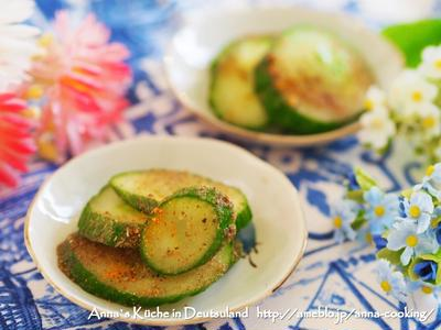 【作り置き】もむだけ簡単な箸休め♡キュウリと魚介だしの浅漬け とハンブルクのアジアレストラン