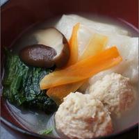 やさしいお雑煮。のレシピ。~華味鳥の水炊きセットで朝のお雑煮~