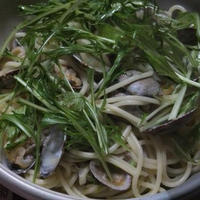【第87回】水菜とアサリのボンゴレ