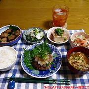 【夕食】おろしハンバーグ・宮崎地鶏やわらか炭火焼き・サーモンと玉ねぎのマリネ…