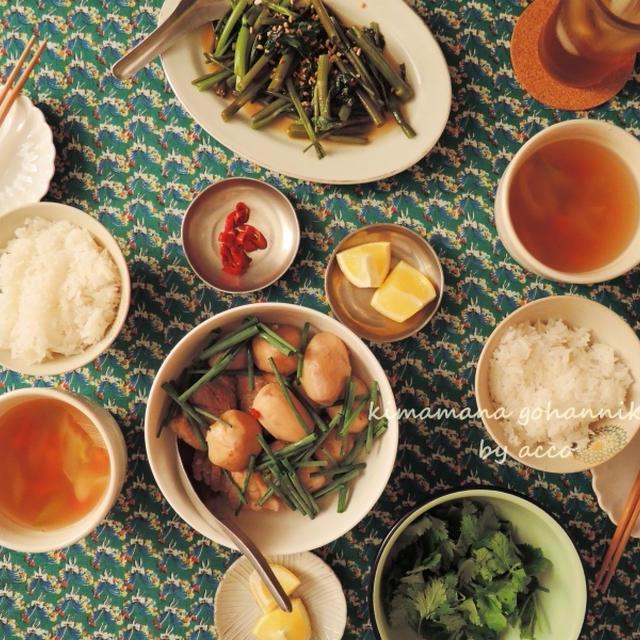 ベトナム風さと芋と豚肉の煮物。
