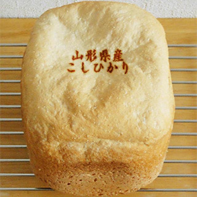 GOPANの山形県産こしひかりお米食パン