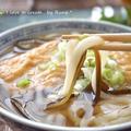 大根&昆布うどん★鶏胸肉のロースト美味しいつくれんぼに感謝☆*。・海外弁当⑤