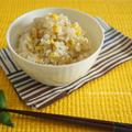 【ラルーン掲載】トウモロコシとじゃこの玄米ご飯~セックスミネラルで男性の妊活力UP!~