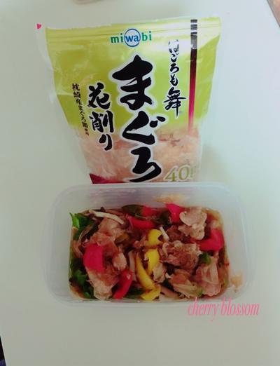 miwabi まぐろ花削り 作り置きレシピ