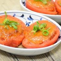 【アンバサダー】トマトの味噌田楽