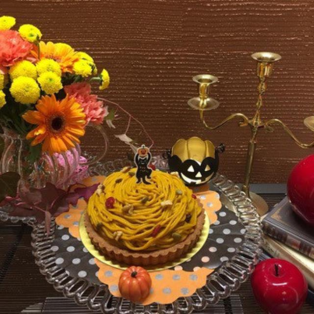 花と料理でたのしむハッピーハロウィン♪