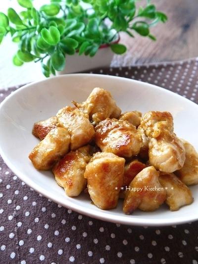 鶏むね肉の柔らかコロコロマヨカレー焼き【連載記事更新しました】
