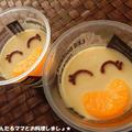 オレンジジュースで簡単豆乳オレンジプリン
