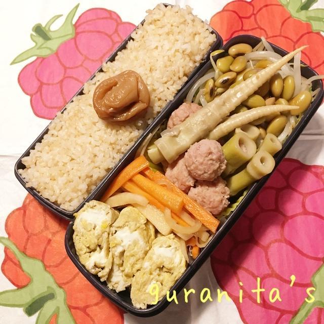 四方竹と鶏団子の煮物弁当