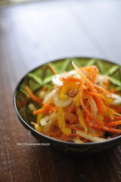 ≪スパイスブログ≫減塩サラダのレシピ更新!と、マンションの危険な小道について