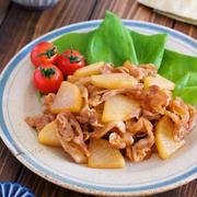 味しみのポイントは塩もみ♪ご飯がモリモリすすむ♪『豚バラ大根の生姜焼き』
