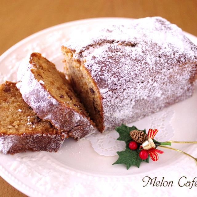 混ぜて焼くだけ超簡単!シュトーレン風パウンドケーキ☆クリスマスのシュトレンの本格ケーキ(ノンアルコール)