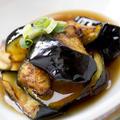 【ピクルス液を使った】茄子の揚げ浸し[ピクルス食べ方レシピ]