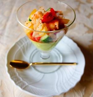 海老とカラフル野菜のアボカドティラミス