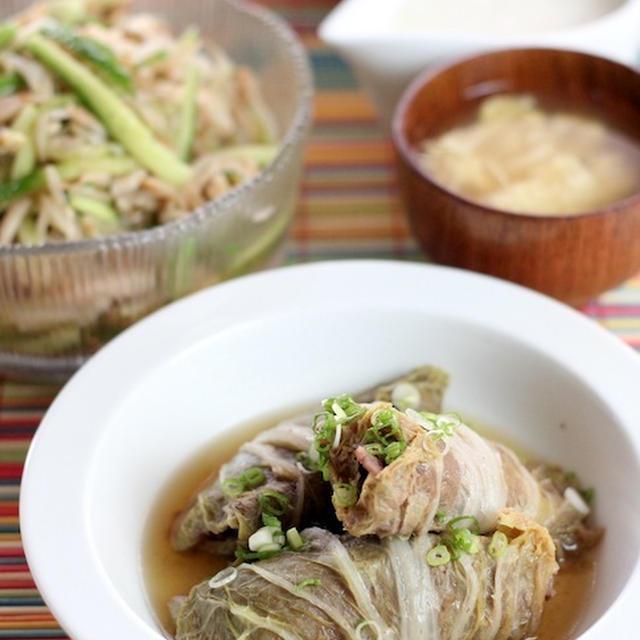 白菜のくるくる煮、ハムもやし胡瓜の中華サラダ