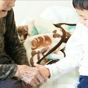 おばあちゃん、やっと会えた!
