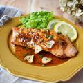 お魚でもご飯がいけます【鮭のハニマスガーリックソテー】