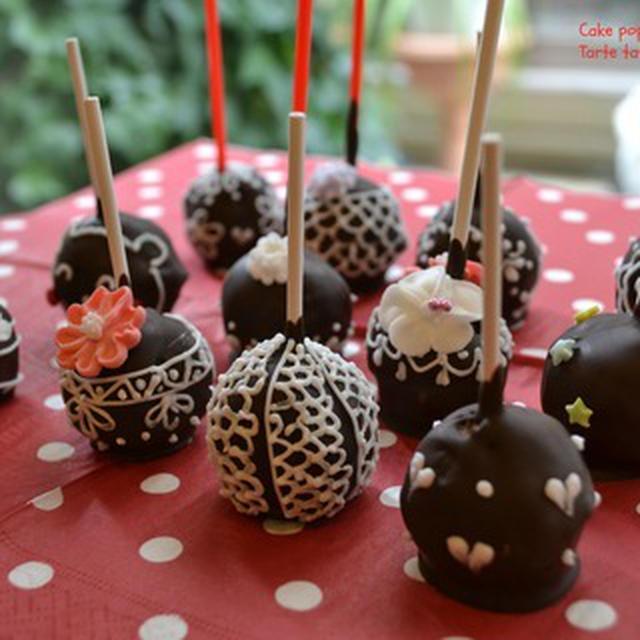 ケーキポップの簡単レシピ11選|おすすめラッピング方法3選