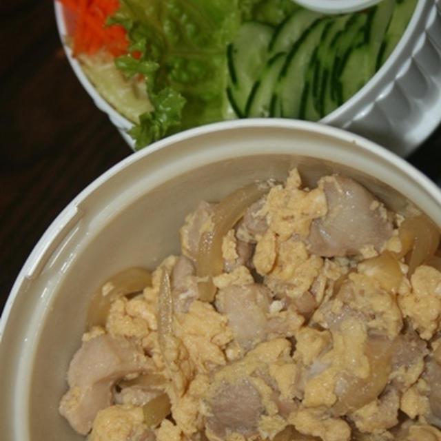 7月3日  親子丼&サラダランチ