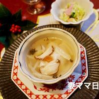 鰹梅風味のスープ餃子♪ Soup Dumplings