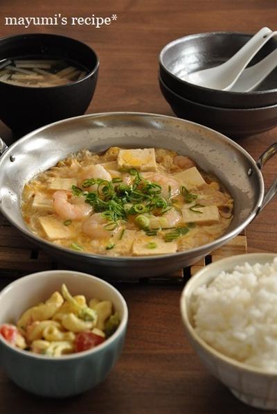 【節約&時短】特売むきエビと豆腐でワンパン料理の献立