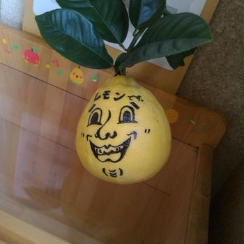 レモン!?