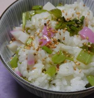 大根の葉とかまぼこの混ぜご飯 ちばのお米でおいしい♪スピード混ぜごはん