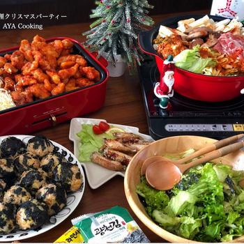 相性悪い家電!昨日は韓国料理でクリスマスパーティ