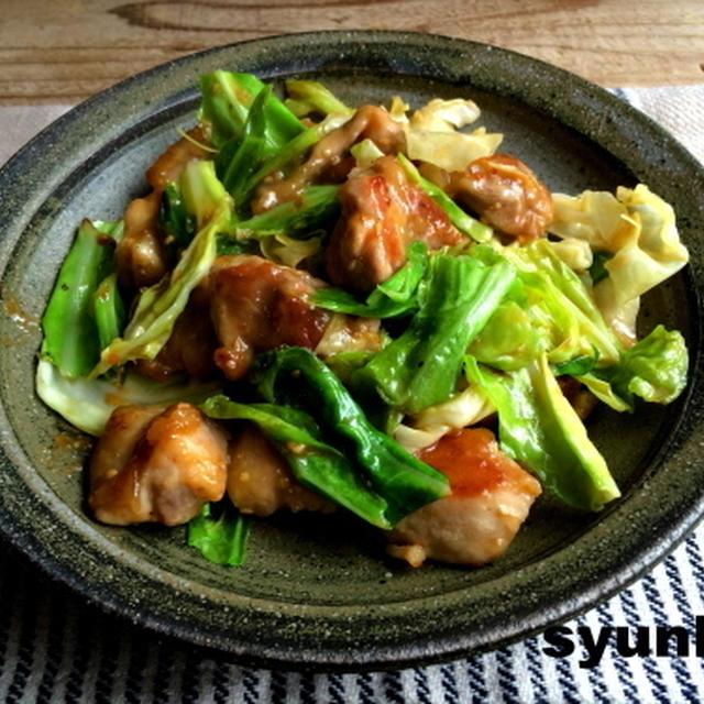 【簡単!!】白いご飯に!キャベツと鶏肉のピリ辛炒めと、バナナのフルブラ