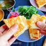 ホットサンドメーカーで【グリルチーズナン】(動画レシピ)/
