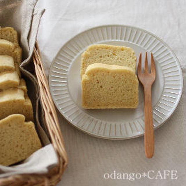米粉の塩バニラパウンドケーキ