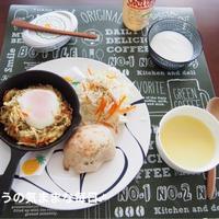 スパイスで美味しい朝ごはん☆