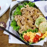 豚こまで節約・超簡単♪ マヨポン豚丼弁当!!【タイムアタック20分】