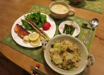 塩レモンで鮭のムニエル&ビーフレタスピラフの晩ご飯 と 色とりどりの木槿の花♪