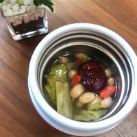 身体に嬉しい【超・時短弁当】!スープジャーに入れるだけ♪薬膳~な、煎り大豆とレタスのスープ