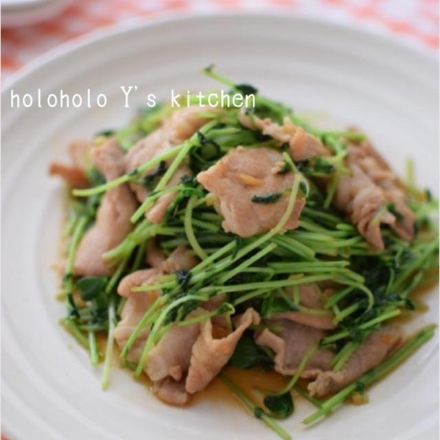 豆苗と豚肉の中華風炒め