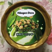 期間限定・ハーゲンダッツ デコレーションズ 抹茶チーズクッキー